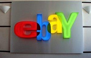 只有6小时 满USD$75减USD$15eBay 全场满减 限时闪购 变相8折