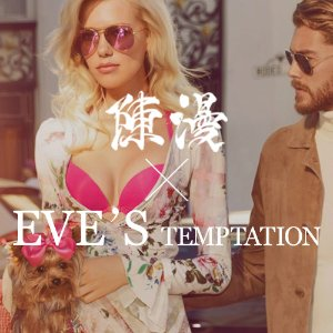 Up to 70% OffBest Spring Bra Collection @ Eve's Temptation