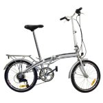 Best Choice 20寸可折叠6变速银色自行车