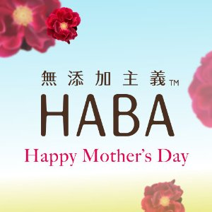 Happy Mother's Day!Get 3-pcs Gift with Purchase Over $50 @ HABA America