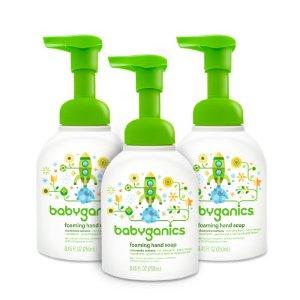 Babyganics Foaming Hand Soap, Chamomile Verbena, 8.45 Fl Oz, 3 Pack | Jet.com