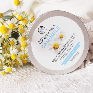 CAMOMILE SUMPTUOUS CLEANSING BUTTER @ The Body Shop