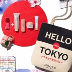 with $75 Shiseido Purchase @ macys.com