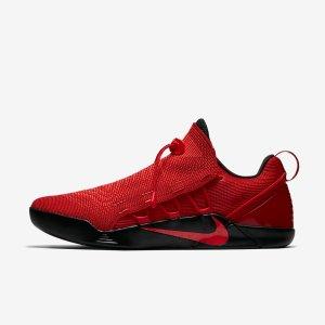 Kobe A.D. NXT Basketball Shoe. Nike.com