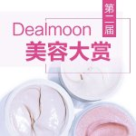 Dealmoon粉丝年度最爱