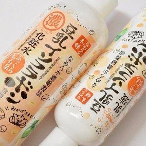 Buy 2 Get 100 Yen OffSANA Nameraka Soy Milk Skin Care @Amazon Japan