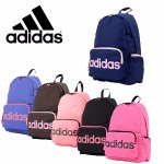 adidas Backpack Variety Color On Sale @Amazon Japan