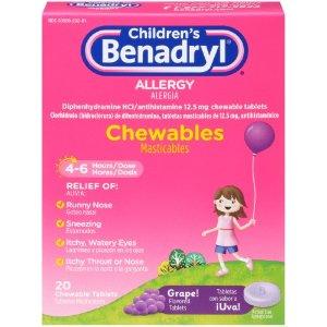Children's Benadryl Chewable Tablets, Grape, 12.5 mg 20 Ct | Jet.com
