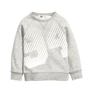 Sweatshirt with Printed Design | Gray melange | Kids | H&M US