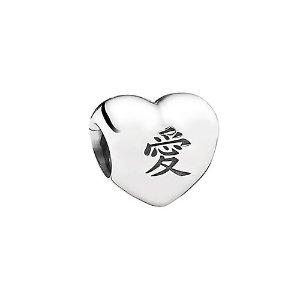 PANDORA Silver Chinese Love Heart Charm
