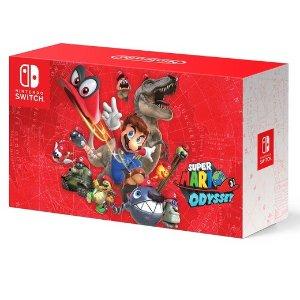 $379.99 Nintendo Switch 32GB Super Mario Odyssey Edition Bundle