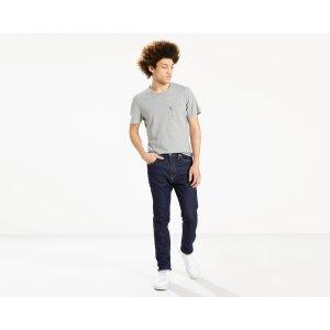 510™ Skinny Fit Stretch Jeans   Definite Limit Rinse  Levi's® United States (US)