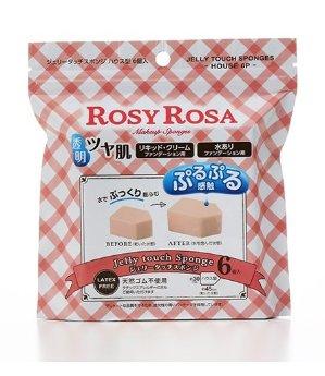 人民币32.7元ROSY ROSA 果冻吸水化妆海绵 干湿两用粉扑 6枚装 热卖