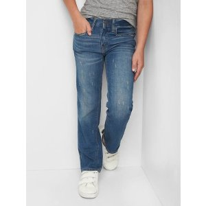 Stretch destructed boot jeans