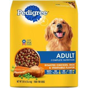 $17.26 包邮史低价 PEDIGREE 全营养成年狗粮 30磅