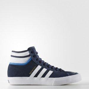 Matchcourt High RX2 Shoes