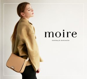 Up to 40% OffMOIRE @ W Concept
