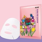 Naruko NRK Snail Essence Intense Hydra Repair Mask 10pc & Collagen Booster Firming Mask 10pc