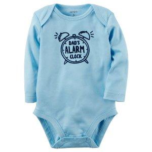 Dad's Alarm Clock Collectible Bodysuit