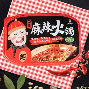 12% OffSelect Instant Spicy Hot Pot Sale @ Yamibuy