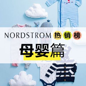 Last Day! Up to 60% OffKids Items Anniversary Sale @ Nordstrom