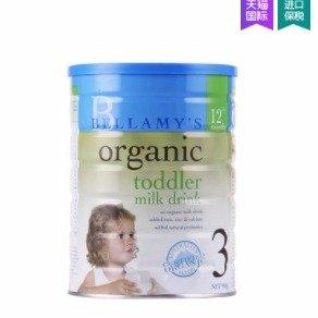 ¥549包邮 两组减¥100618大促:Bellamys贝拉米3段有机婴儿奶粉婴幼儿牛奶粉900g 3罐装