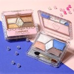 Canmake Perfect 5 Colors Eye Shadow Twilight Beach 15 @Amazon Japan