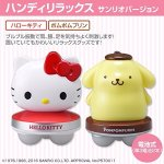 ALINCO Sanrio Handy Relax Massage @Amazon Japan