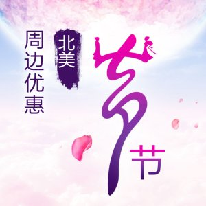 Dealmoon Local Dealmoon Local chinese qixi festival