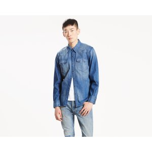 Sawtooth Western Shirt | Carbon Mid |Levi's® United States (US)