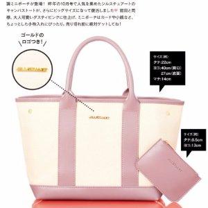 $7.71Sweet Japanese Fashion Magazine Oct 2017