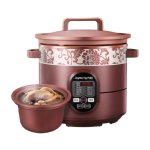 最后一天:JOYOUNG Multi-Function Purple Clay Pot Slow Cooker 5L JYZS-K523M