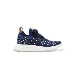 NMD_R2 leather-trimmed polka-dot Primeknit sneakers