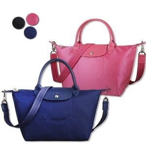 Up to 25% Offon All Longchamp @ Sands Point Shop