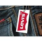 精选Levi's牛仔裤、休闲服饰等