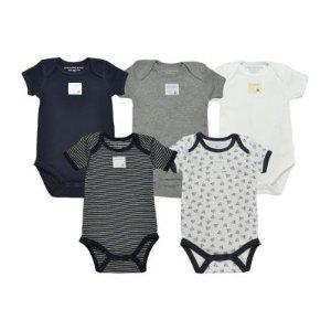 Bee Essentials Set of 5 Short Sleeve Bodysuits