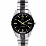 Rado Men's Hyperchrome Automatic Watch R32109162