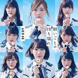 直邮中美 $11.91/RMB82起AKB48 48th单曲CD+DVD 附总选举投票券+内封生写真