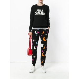 Chinti and Parker - Cashmere Midnight Sky Track Pants | Kirna Zabete
