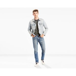 510™ Skinny Fit Stretch Jeans | Castro Long |Levi's® United States (US)