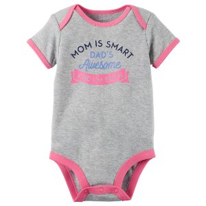 Smart and Awesome Collectible Bodysuit