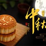 Moon Festival Sale @ Youzigift