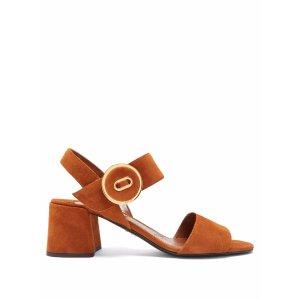 Button-buckle suede sandals