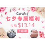 Chinese Valentine's Day Special Event @ Qbedding