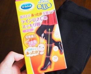 直邮中美!$8/RMB61.2限时特价 Dr Scholl 健爽 OTTO 压力美腿 发热 连裤袜 L码 特价