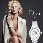 EXTRA $400 OFF DIOR VIII Diamond White Ceramic and Steel Ladies Watch
