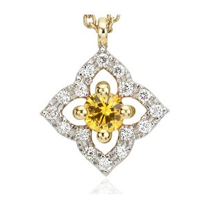 Petite Yellow Sapphire Floral Pendant in 14k Yellow Gold (2.8mm) | Blue Nile