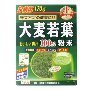 40% Off YAMAMOTO 100% Barely Leaves Powder Matcha Flavor 170g Cosme Award
