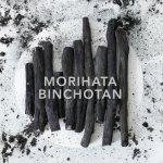 MORIHATA Kishu Binchotan Charcoal Sticks @ Nordstrom