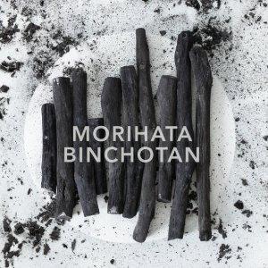 $16MORIHATA Kishu Binchotan Charcoal Sticks @ Nordstrom